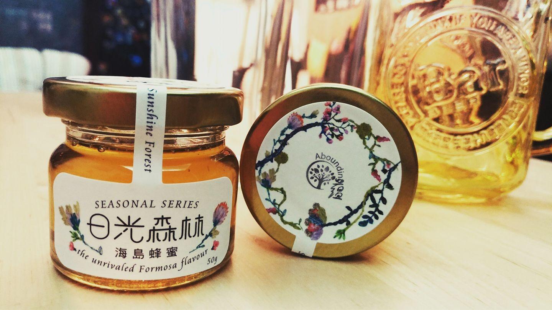 50g 海島蜂蜜