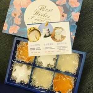 木槿花園禮盒